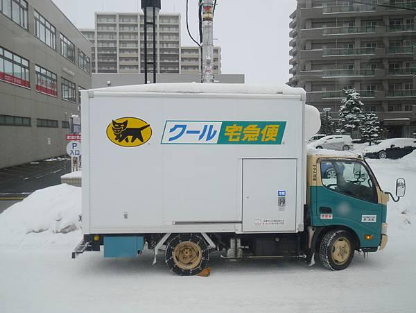P2050194.JPG