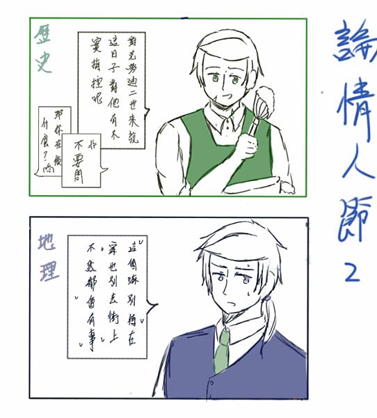 Sketch14016436-1