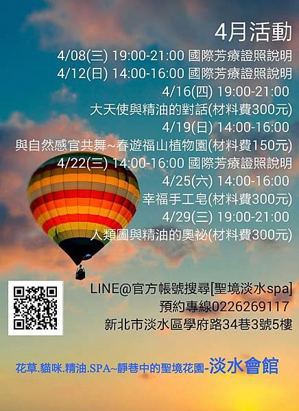 2015-03-19 19.59.10