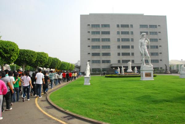 奇美博物館1.jpg