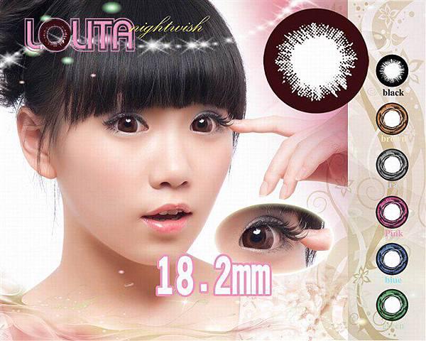 lolita夜願巧克力色.jpg