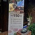 20131108_153931.jpg