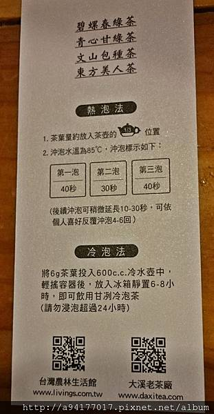 DSC_4078.JPG