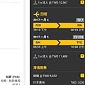 Screenshot_20170101-062710.jpg