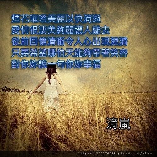 228294_348215675275630_474518042_n.jpg