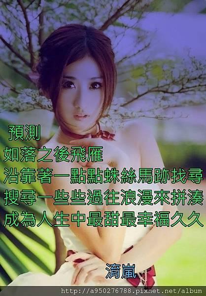 14720508_1272077149537526_388_n.jpg