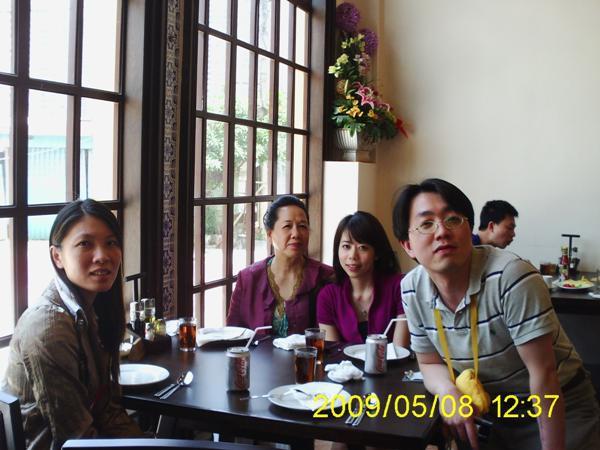 PIC_0520[3].jpg