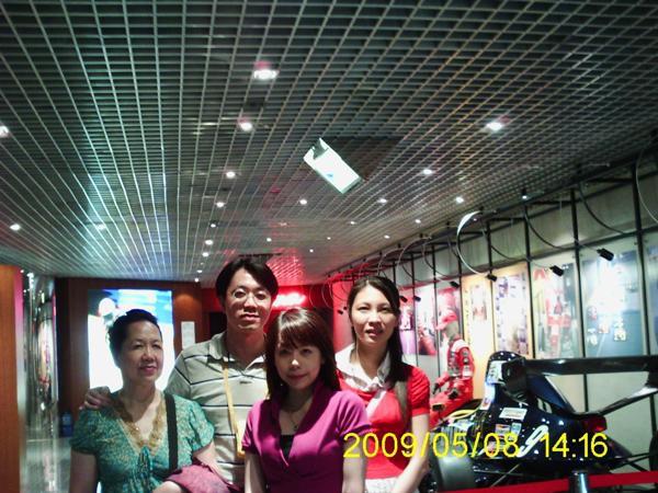 PIC_0572[1].jpg