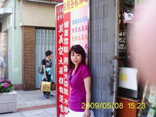PIC_0596[1].jpg