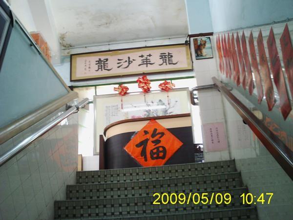 PIC_0724[1].jpg