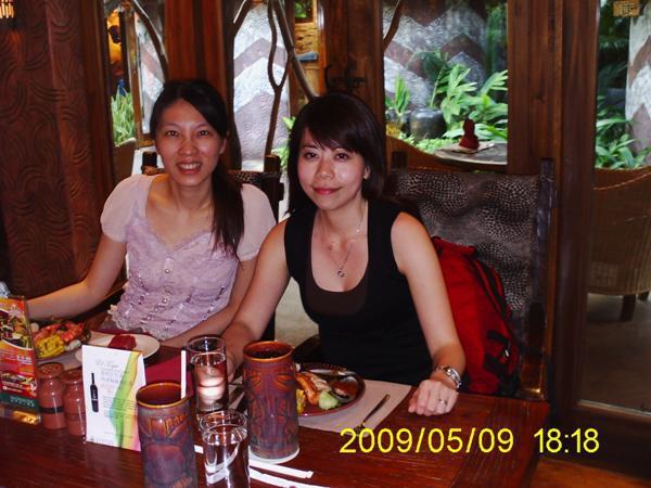 PIC_0882[2].jpg