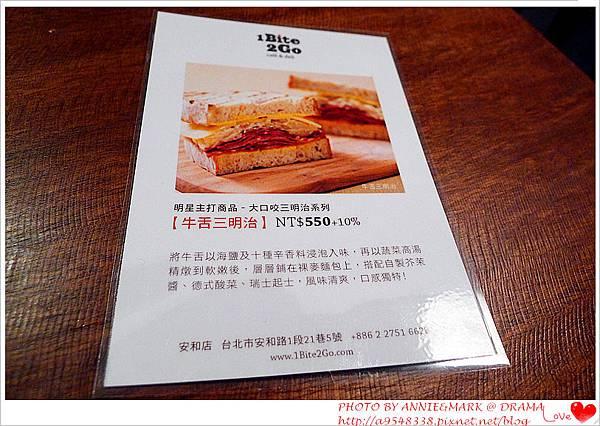 P1310036_副本.jpg
