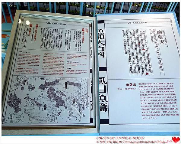 P1310723_副本.jpg