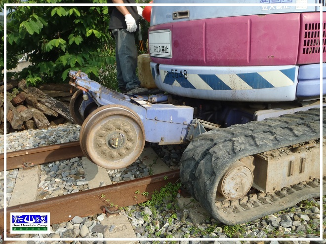 怪手火車-3