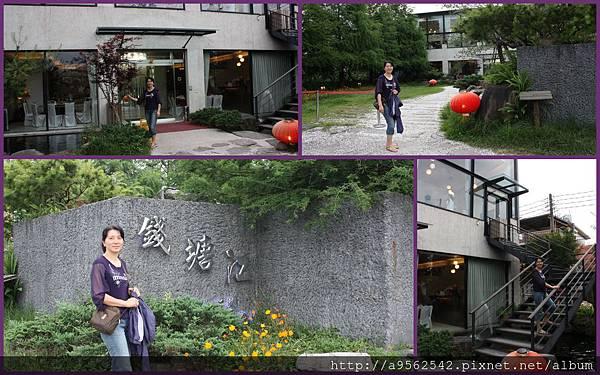 2014母親節錢塘江16.jpg