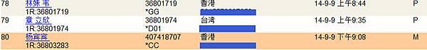 QQ截图20141204160821