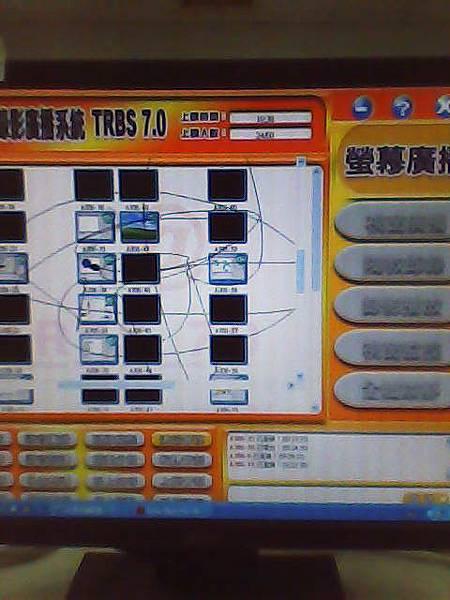 photo426103848.jpg