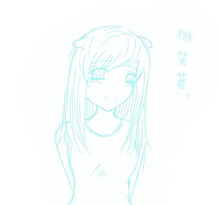 微笑著.png