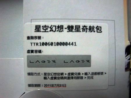 DSC09268.JPG