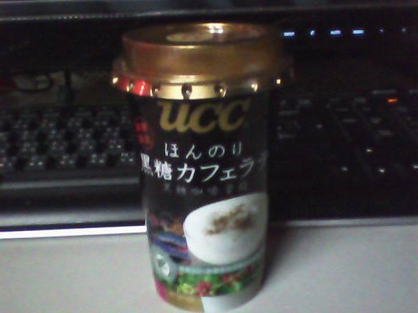 photo419191251.jpg