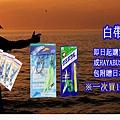 首頁廣告-白帶魚鉤.jpg
