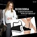 無鋼圈內衣胸罩無痕內衣婚紗穿搭配招攻略bobobra維多利亞的秘密協力內衣廠商