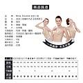 隱形內衣品牌推薦波波小姐婚紗隱形胸罩神奇bobobra最佳組合豐胸內衣推薦