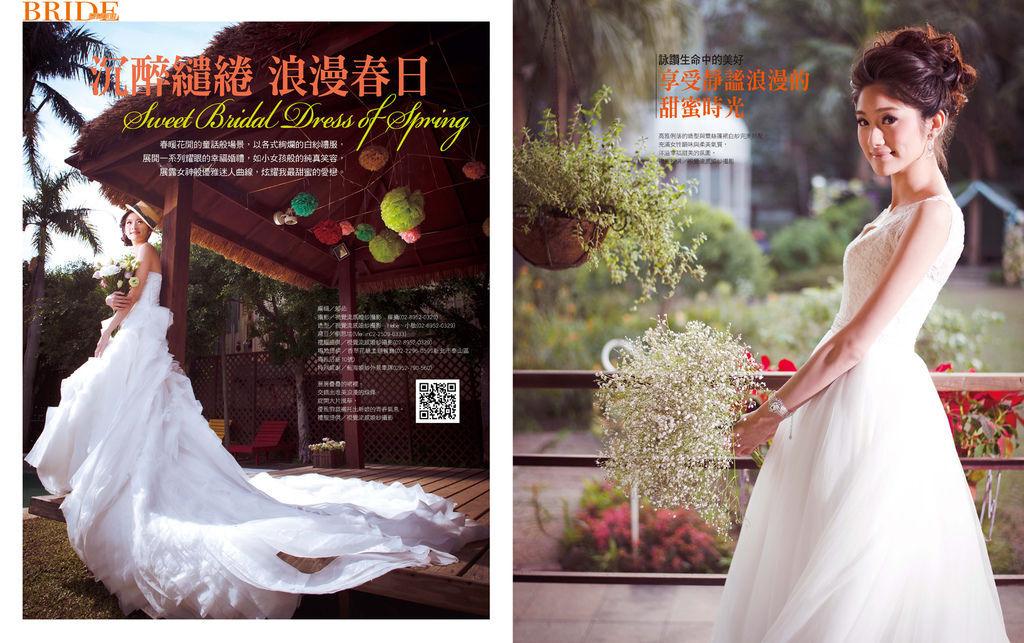 視覺流感婚紗 自助婚紗 婚紗攝影 台北婚紗攝影工作室 中和 板橋 sjlg-wedding 風格婚紗 2 薇薇新娘雜誌 2014 春季號