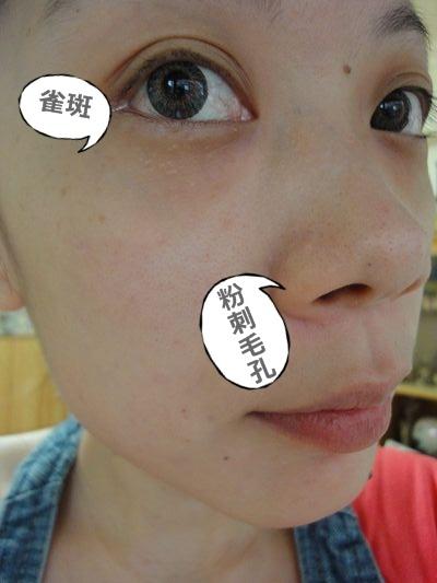20100517(淨膚).jpg
