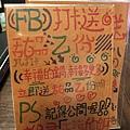 S__17072201.jpg