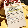 IMG_0988.JPG