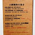 001-IMG_0227.JPG