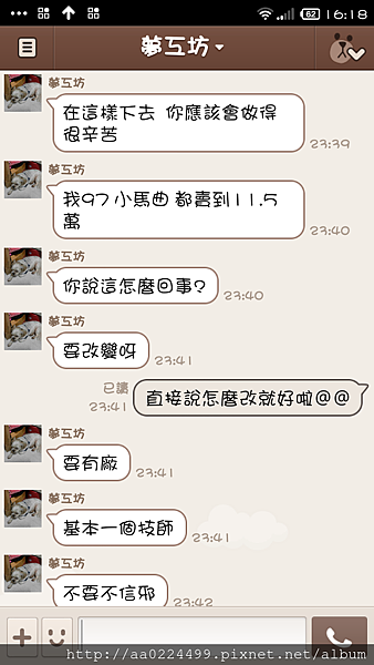 Screenshot_2014-10-05-16-18-34
