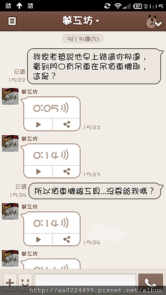 Screenshot_2014-10-05-21-15-51