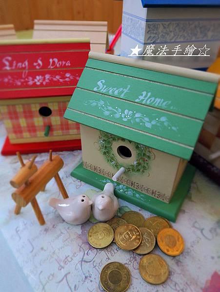 鳥屋存錢筒
