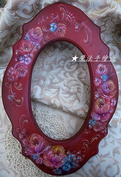 彩繪玫瑰鏡