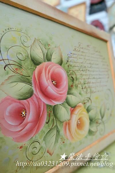 玫瑰課程-斜面置物盒