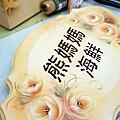 「熊媽媽海鮮」手繪招牌飾板