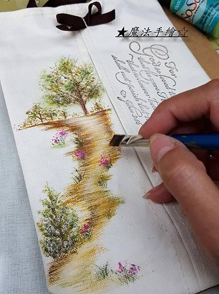 風景彩繪-布品-面紙盒抽袋