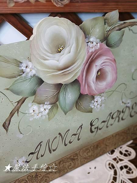 玫瑰花園-實木飾板