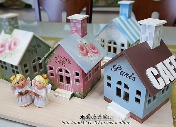 彩繪小屋系列