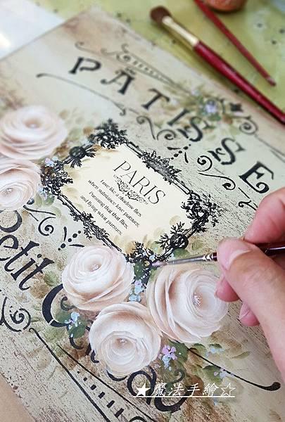 魔法手繪-玫瑰彩繪
