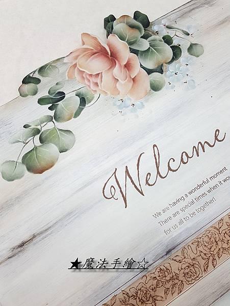 彩繪教學-玫瑰彩繪WELCOME