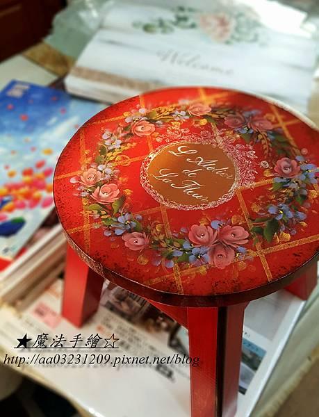 年度分享課-小圓椅凳