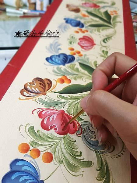彩繪教學-民俗風彩繪