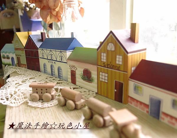 鄉村小屋-魔法精緻手繪坊