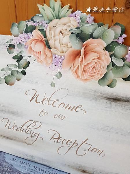 婚禮板-彩繪教學玫瑰
