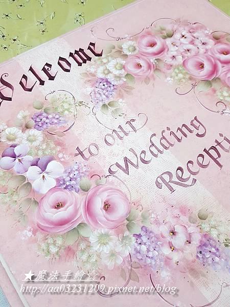 婚禮迎賓板-魔法精緻手繪坊