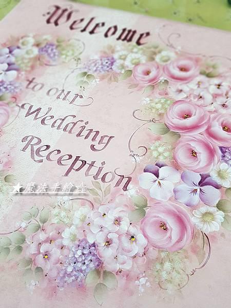 傢飾彩繪-婚禮板