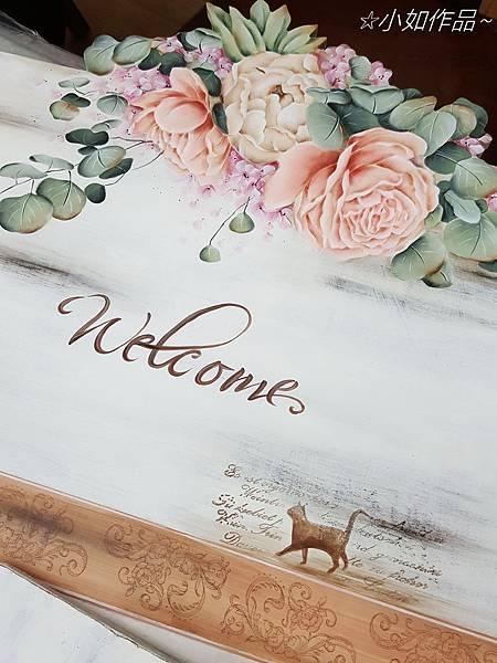 WELCOME-彩繪教學課程